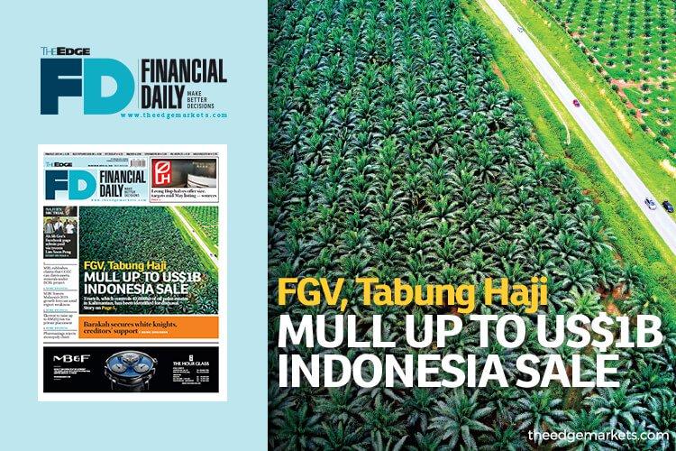 FGV朝圣基金局拟售10亿美元印尼资产